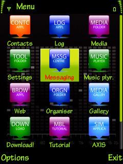 superscreenshot0037 menu.jpg