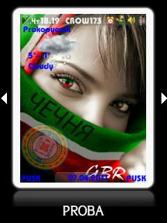 ss0132.jpg