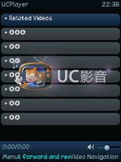 uc 1.jpg