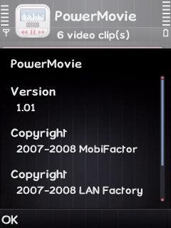 power movie 5.jpg