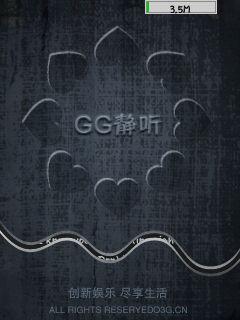 1 ggpod.jpg